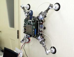 robot limpia paredes