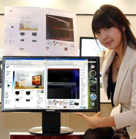 Samsun 2342BWX, monitor de alta resolución 2
