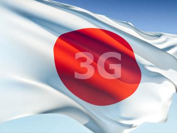 japon-3g