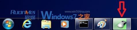windows-8-barra-tareas-filtracion