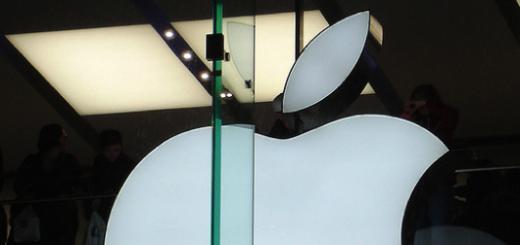 apple-mercado