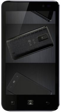 lg lte lu6200 LG LU6200: el móvil con mayor resolución en la pantalla