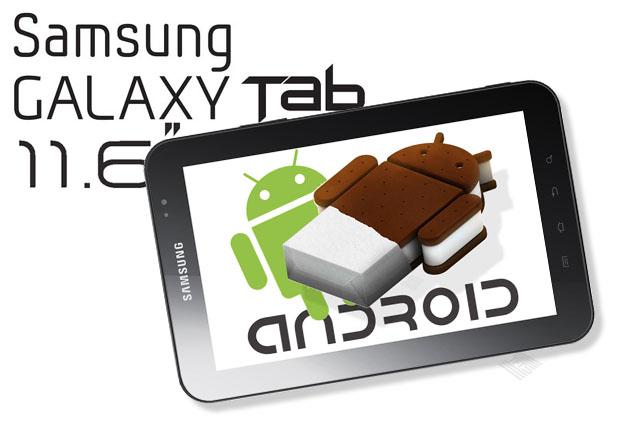 samsung tablet 11