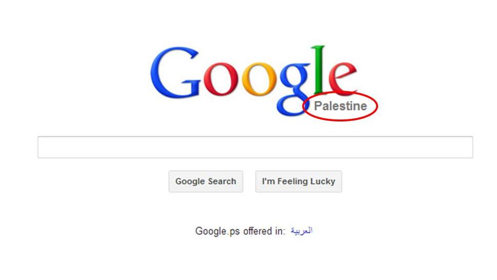 Google Palestina