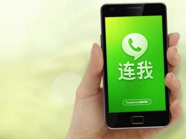 Line China censura