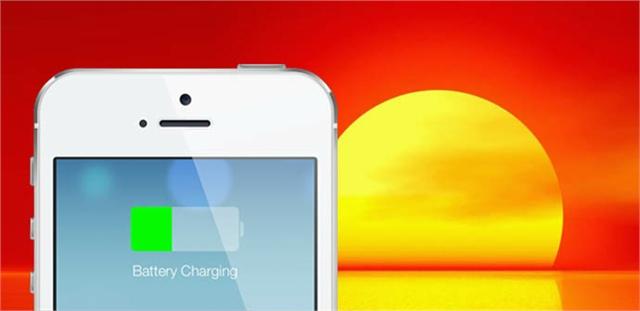 Apple carga solar