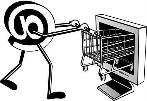 Comprar en Internet 1(1)