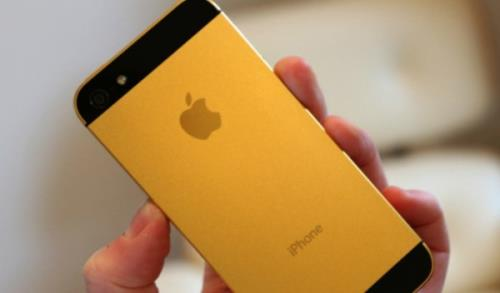 iPhone 5S color oro 2 (500x200)