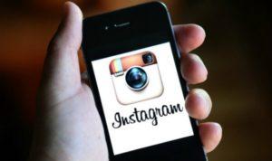 instagram seguridad wifi 574x340