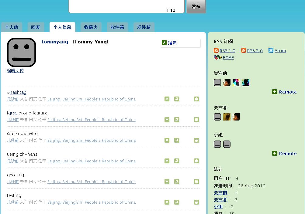 Anonimato en las redes sociales China