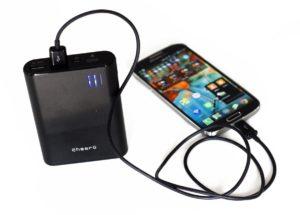 mejorar la cobertura del movil bateria siempre cargada