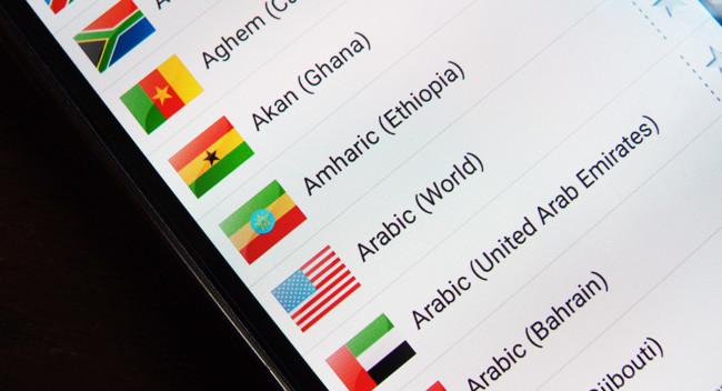 android n - idiomas instalados